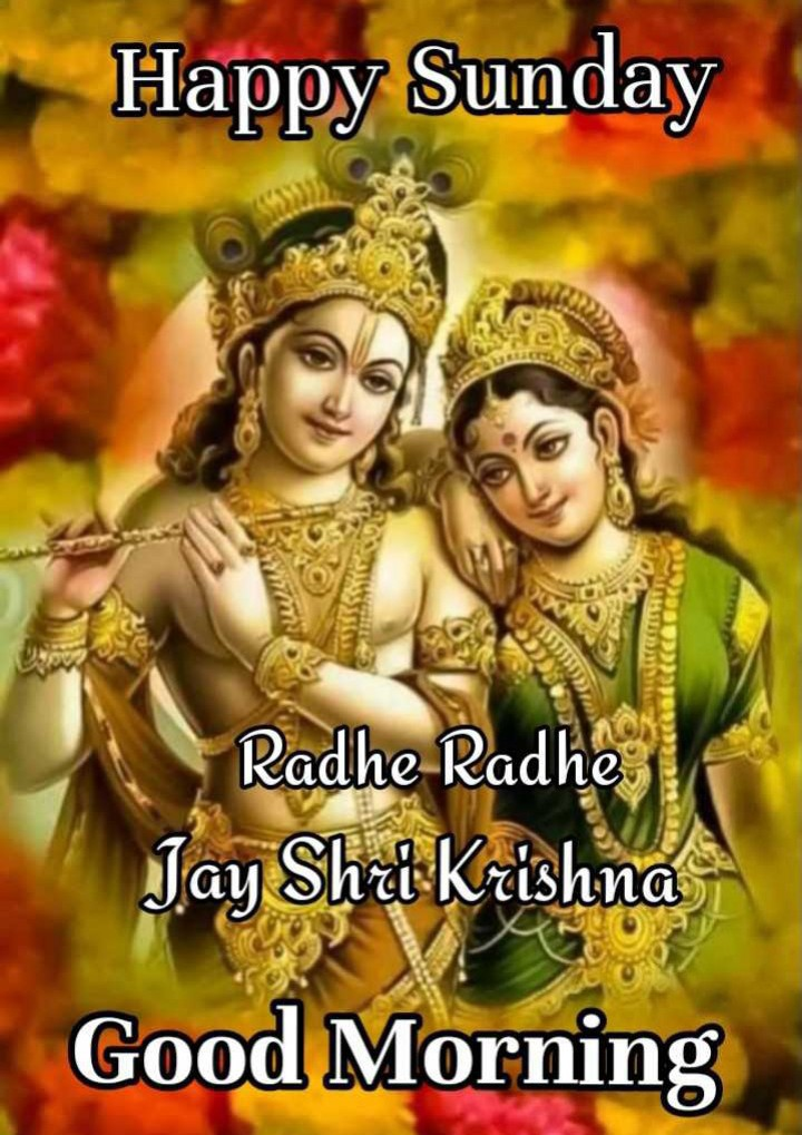 Good Morning Radhe Radhe Jai Shree Krishna Image