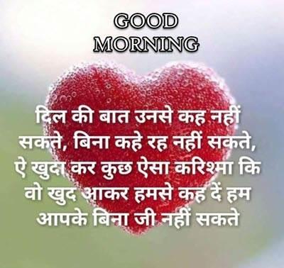 159 Latest Beautiful Good Morning Love Photo Free Download Good Morning